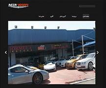 وب سایت شرکت بازرگانی یوسفی