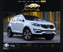 وب سایت شرکت واردات خودرو سمرا اتو دبی